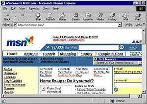 Internet explorer en los noventas