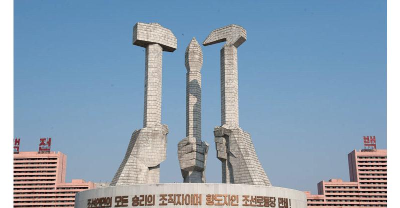 Pyongyang desarrollo de sitios web y publicidad en redes sociales